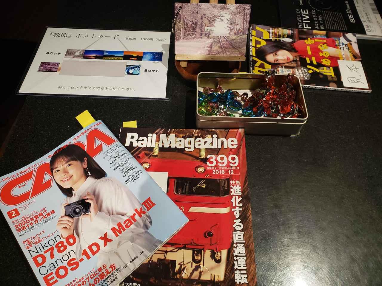 画像: 会場では、栗原さんの鉄道写真のポストカード(5枚組/1,000円)も販売中です!栗原さんが紹介されている鉄道総合情報誌やカメラ·写真雑誌もご覧いただけます。