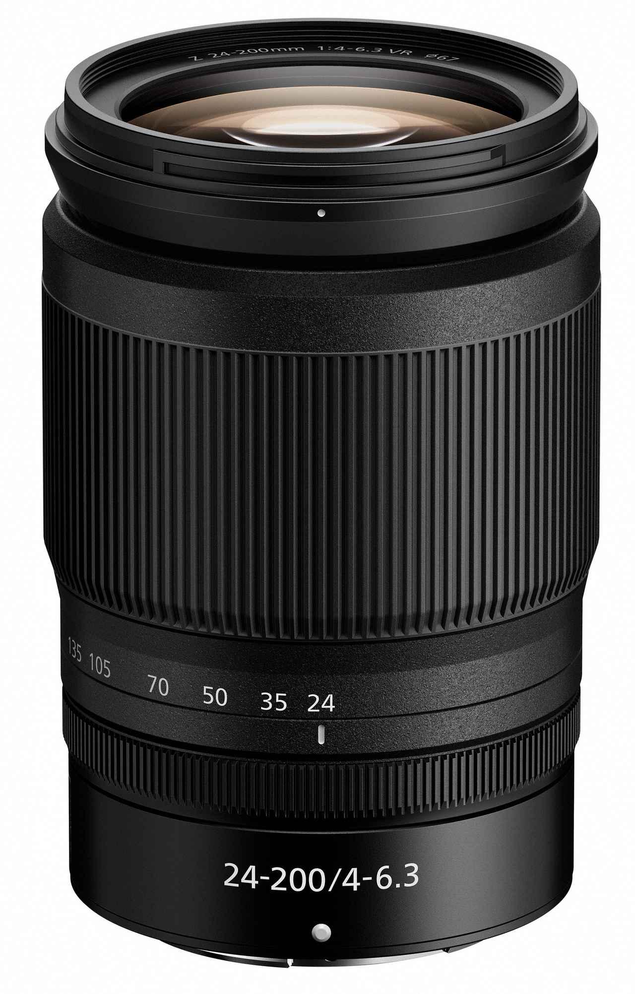 画像2: NIKKOR Z 24-200mm f4-6.3 VR