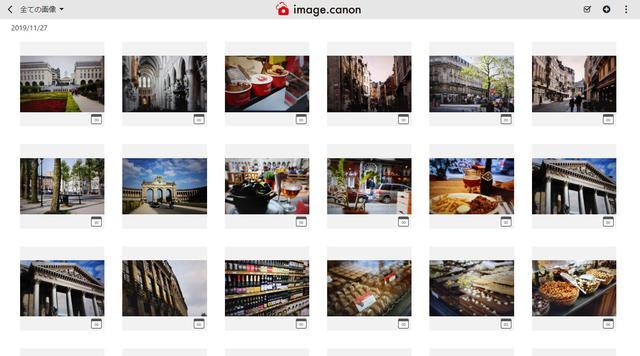 画像: Webサービス 画面リスト(PC画面)