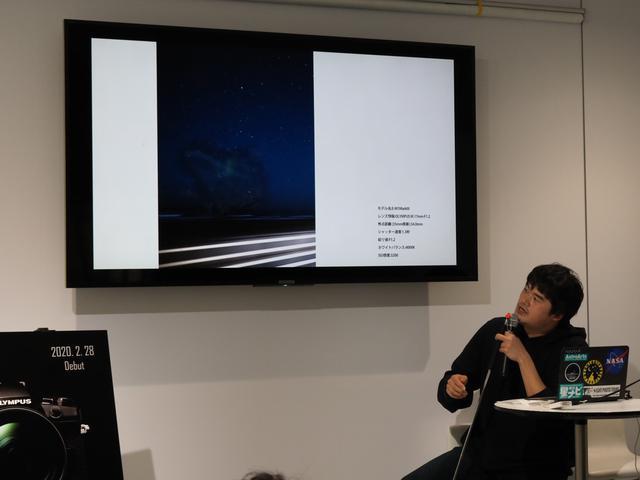 画像2: OM-D E-M1 Mark Ⅲ発表記念、星景写真家 北山輝泰さんによる 「星と撮影トークショー」(2月14日)