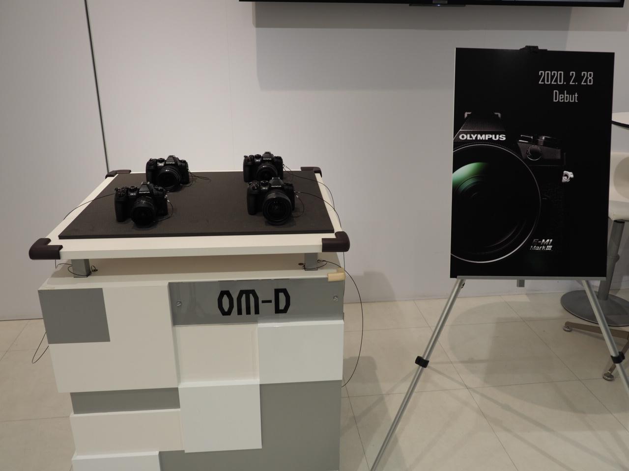 画像2: 発表になったばかりのOM-D E-M1 Mark IIIを触れます!
