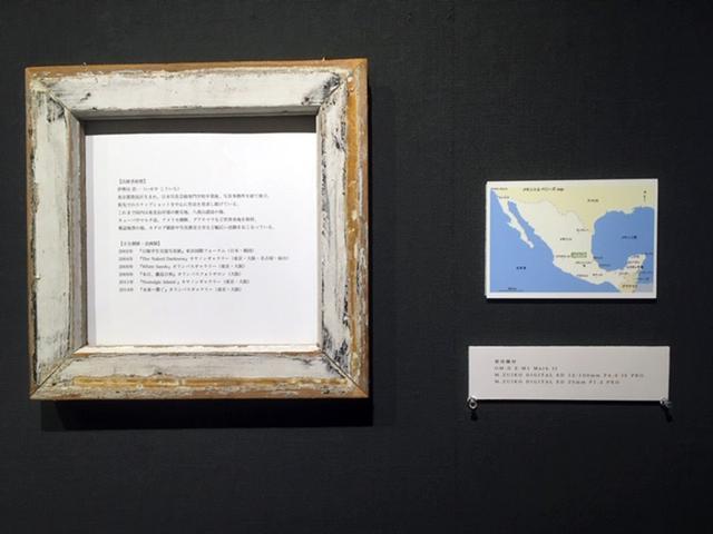 画像2: 伊勢谷浩一写真展『Callejon de Guanajuato』は、メキシコ中部にあるグアナファト州の州都グアナファトを舞台に、1カ月にわたって作者が撮り続けたカラフルで明るくて爽やかで透明感のあるスナップを展示しています。