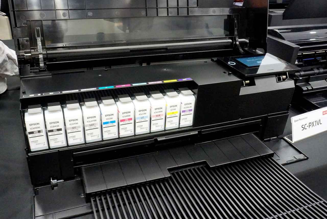 画像: 新インク「ディープブルー」が加わった、9色顔料、独立型インク