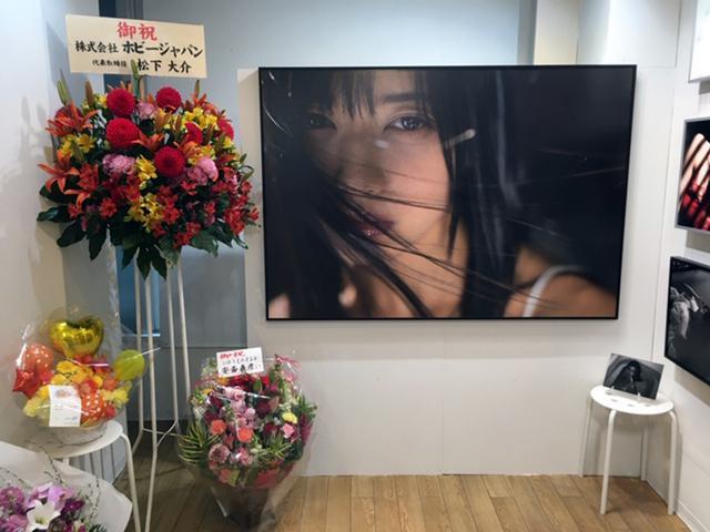 画像: ■会場:Atelier Y ー恵比寿ー 渋谷区東3-25-6ー2F ■会期:開催中 ~3月1日(日) ※ https://y-atelier.themedia.jp/