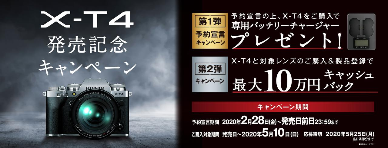 画像: fujifilm-x.com