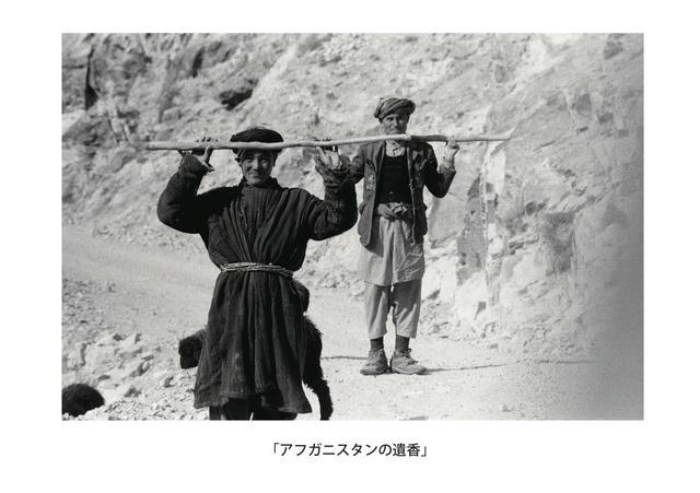 画像: 【開催中】〜3月27日  | 山下郁夫 写真展 「アフガニスタンの遺香」