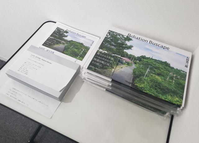画像: 会場では、石田さんの写真家デビュー作であり、2018年に刊行した写真集『Radiation Buscape』(IG Photo Gallery/サイン入り)も販売中です。 東日本大震災から5年目にあたる2016年、福島第一原子力発電所事故により「帰還困難区域」に指定された地域を走るJR常磐線代行バスの車窓から撮影した写真集です。 本展では、同写真集を消費税分値引きの3,000円でご購入いただけます。