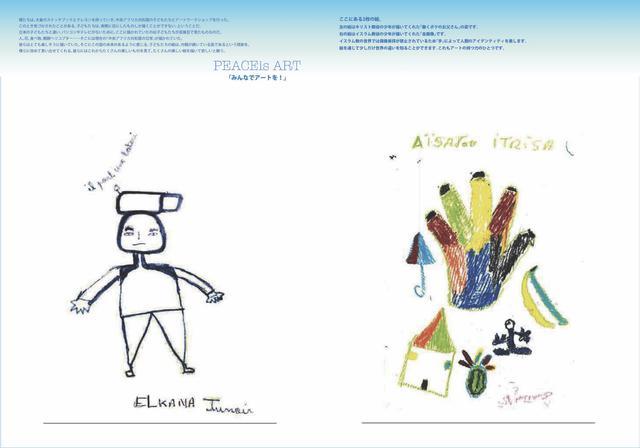 画像3: 青木弘氏が中央アフリカ共和国をテーマにした 写真集「樹平線 juheisen」が好評発売中!
