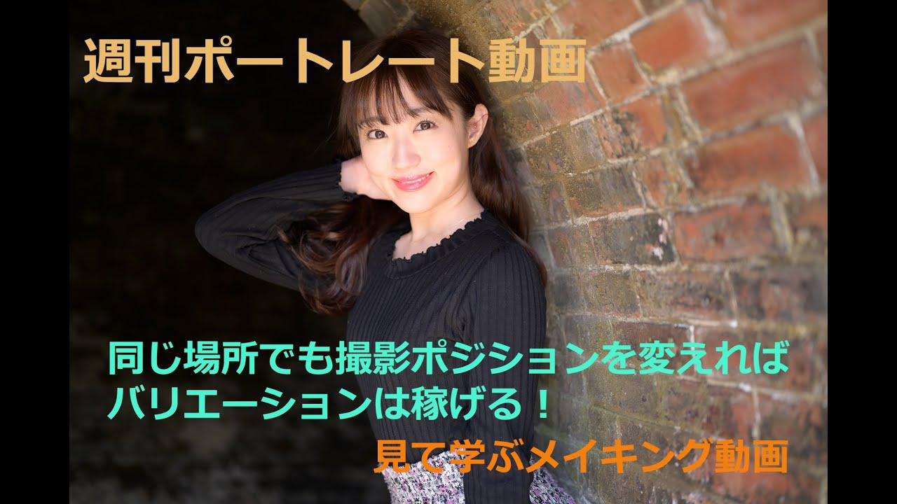 画像: 【メイキング動画】撮影現場File No.28-1 『発掘・アイドル図鑑_小島まゆみ』 youtu.be