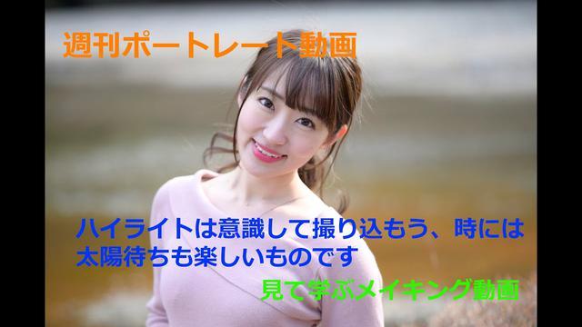 画像: 【メイキング動画】撮影現場File No.28-2 『発掘・アイドル図鑑_小島まゆみ』 youtu.be