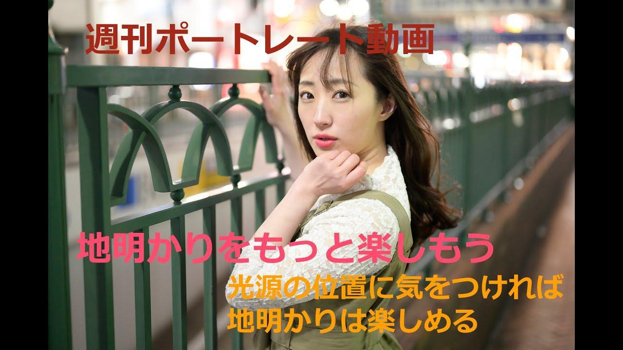 画像: 【メイキング動画】撮影現場File No.28-4 『発掘・アイドル図鑑_小島まゆみ』 youtu.be