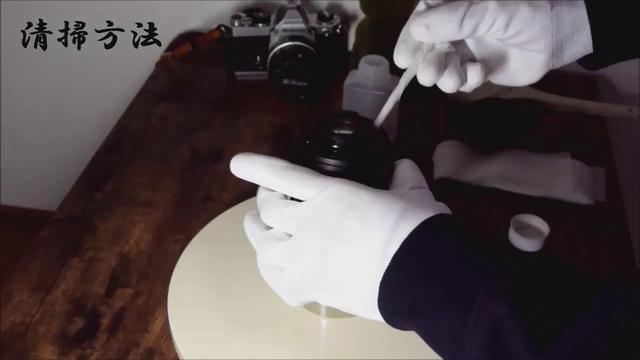 画像: レンズ清掃用ろくろの製作~お家で簡単メンテナンス~ | ニコン youtu.be