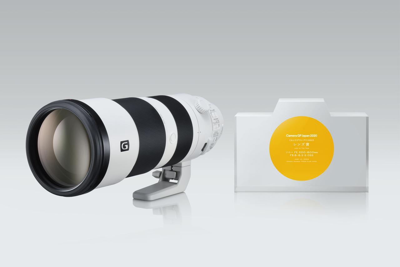 画像: ソニー FE 200-600mm F5.6-6.3 G OSS