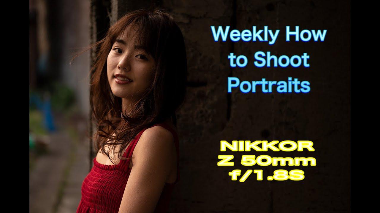 画像: Nikon Z 6 + NIKKOR Z 50mm f/1.8S 夕暮れのポートレート | MODEL:御木ももあ【Webカメラマン】 youtu.be