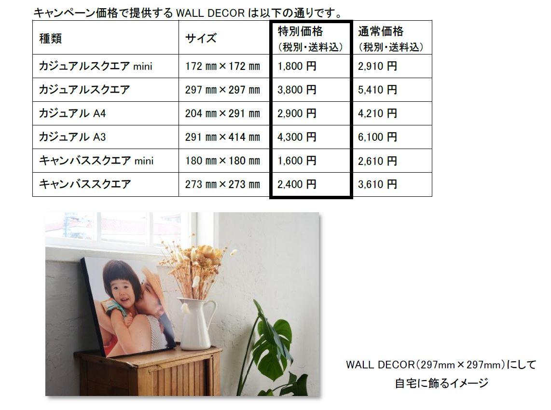 画像: photo-is.jp