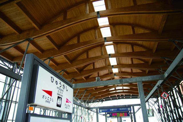 画像: JR日向市駅