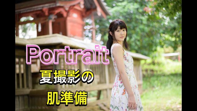 画像: Nikon AF-S NIKKOR 58mm f/1.4G 梅雨の山撮影ではここに注意!|WebカメラマンNo.30-2 斎藤さらら youtu.be