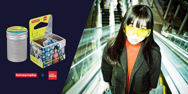 画像: Lomography - 【ロモグラフィー x キタムラ】LomoChrome Metropolis TOKYO 限定発売開始