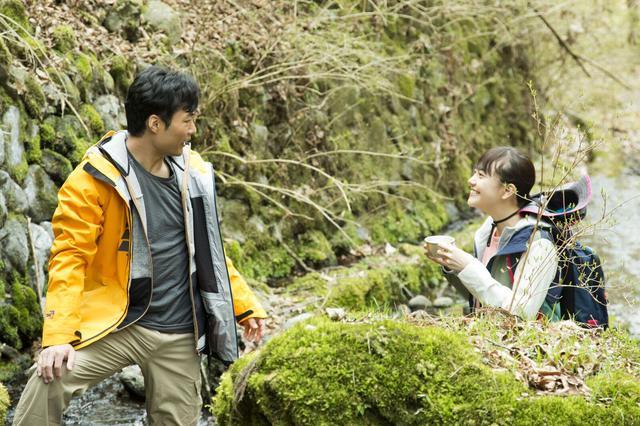 画像2: 松井愛莉主演作品映画『癒しのこころみ〜自分を好きになる方法〜』