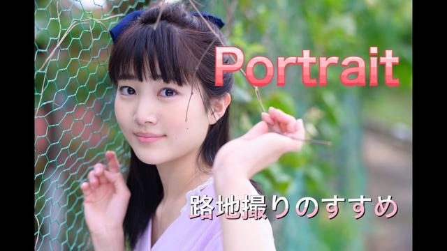 画像: Nikon AF-S NIKKOR 58mm f/1.4G 路地撮影のすすめ!|WebカメラマンNo.30-4 斎藤さらら youtu.be