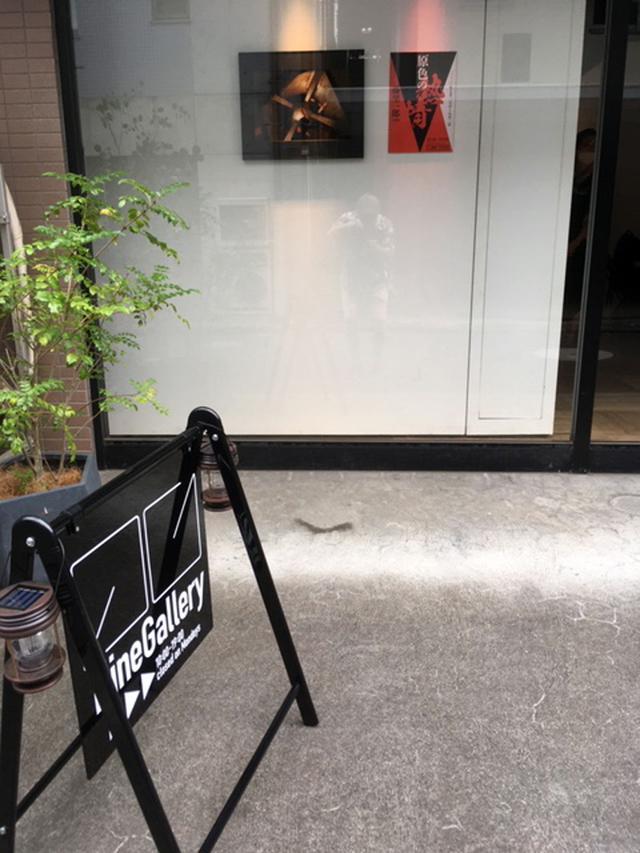 画像: ■会場:Nine Gallery 港区北青山2-10-22 ■会期:開催中 ~8月2日(日) 10:00~19:00(最終日 ~17:00) 入場料:1000円