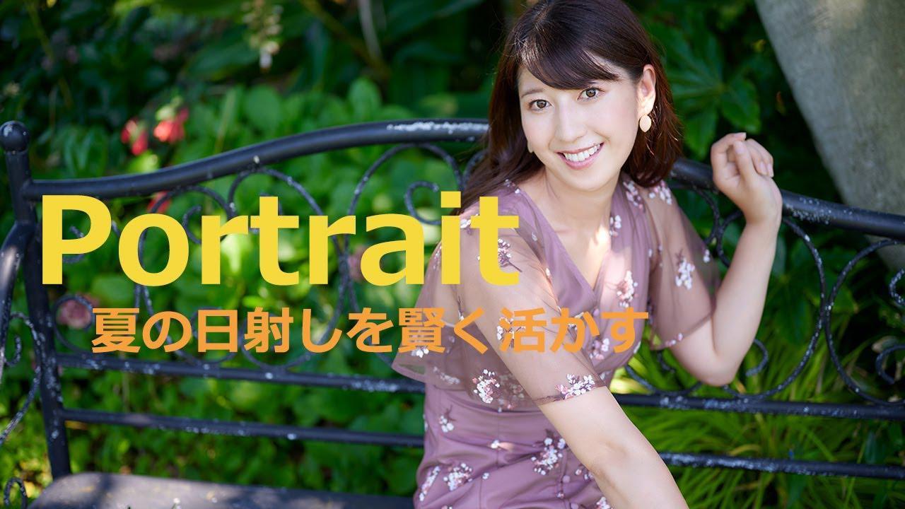 画像: WebカメラマンNo.31-2 大関さおり youtu.be