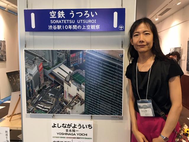 画像1: 吉永陽一空撮鉄道駅写真展「空鉄 うつろい~渋谷駅10年間の上空観察~」は、8月15日(土)まで開催されます。