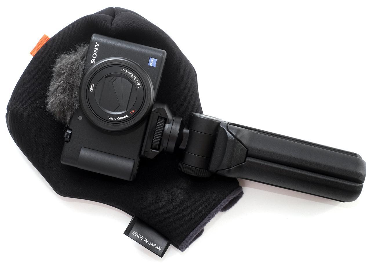 画像: グリップ付きで収納可能なカメラケース INDUSTRIA IND-VG1 Vグローブ登場