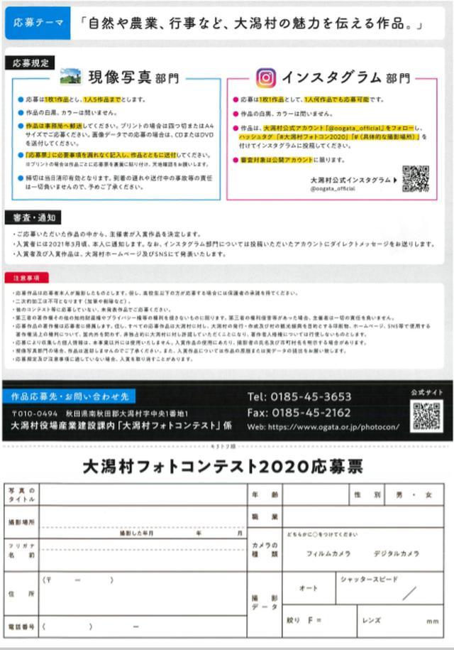 画像: www.ogata.or.jp