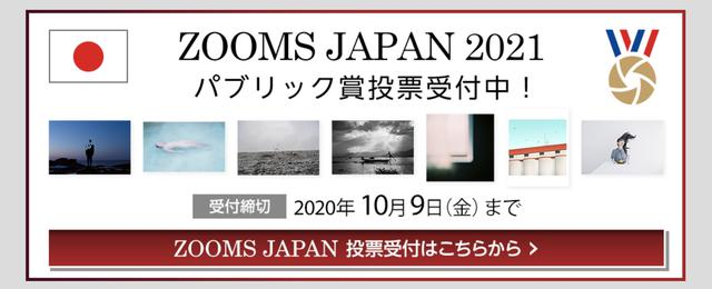 画像: www.cpplus.jp