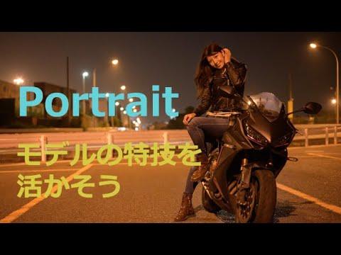 画像: 「WebカメラマンNo.31-4 大関さおり」 youtu.be