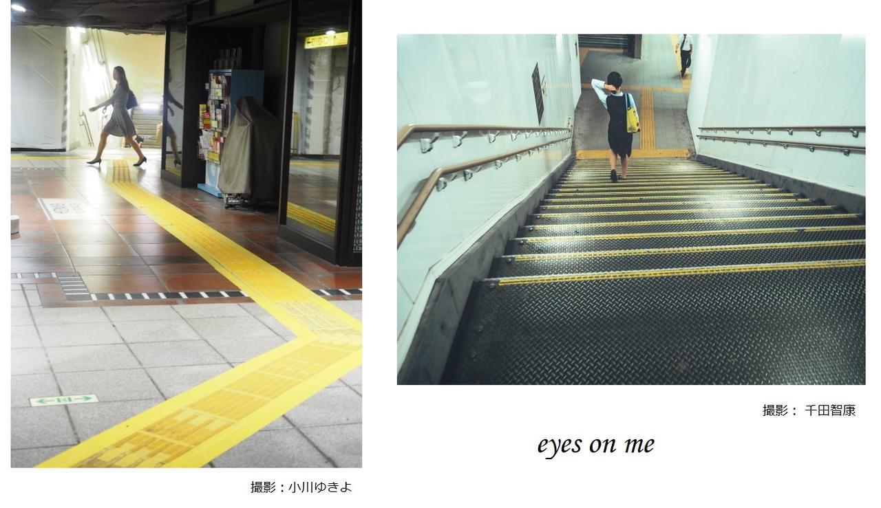 画像: 2020年9月4日~2020年9月9日 小川 ゆきよ x 千田 智康 写真展 「eyes on me」 オリンパスプラザ東京 写真展:クリエイティブウォール ショールーム/写真教室 オリンパス