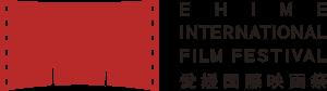 画像: 愛媛国際映画祭 - Ehime International Film Festival