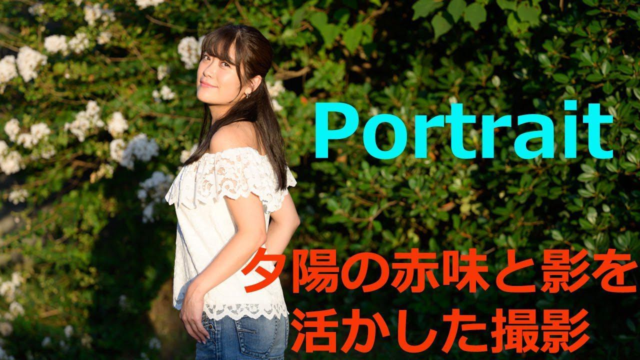 画像: 「WebカメラマンNo.32-3 国友愛佳」 youtu.be