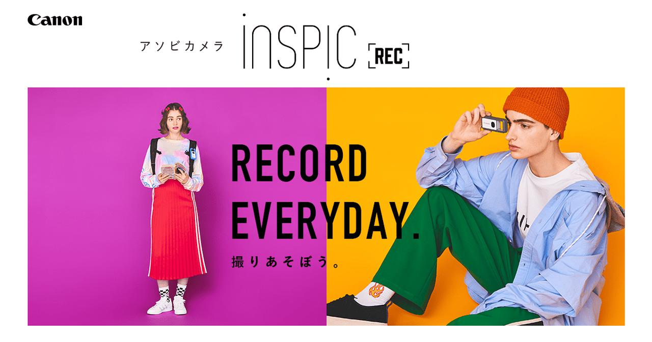 画像: [Canon]iNSPiC REC Product SITE
