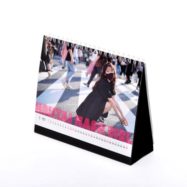 画像1: 魚住誠一がマスク美女12名を撮り下ろし! 「HOHTAI MASK GIRL」カレンダー(2021年版)販売開始!