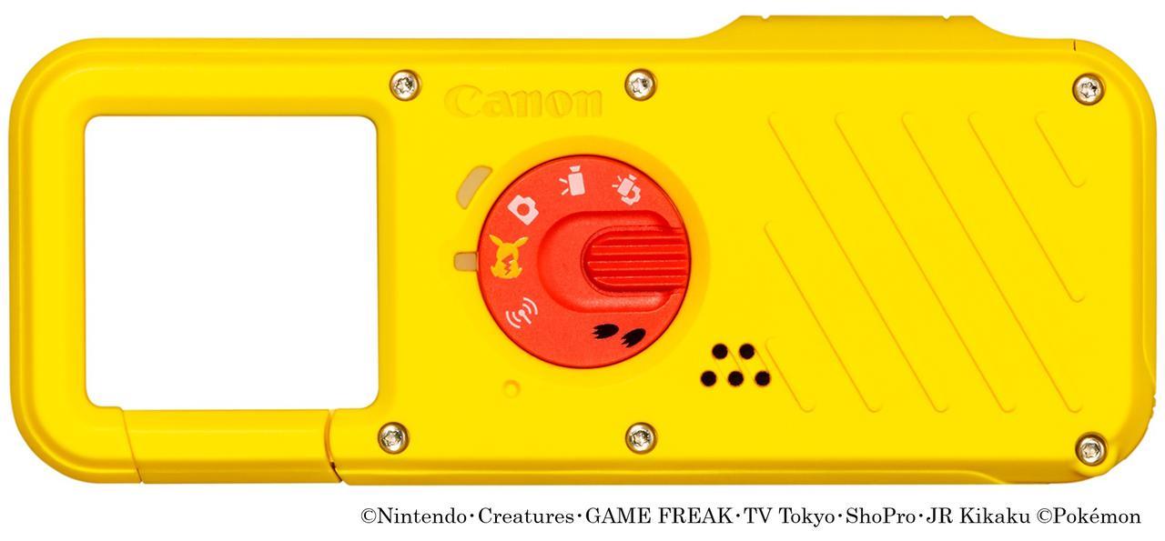 """画像1: キヤノンは「iNSPiC REC」のポケモンデザインモデル """"iNSPiC REC PIKACHU MODEL"""" を発売!"""