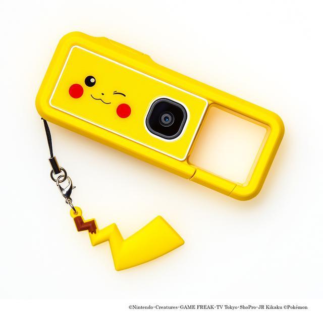 """画像5: キヤノンは「iNSPiC REC」のポケモンデザインモデル """"iNSPiC REC PIKACHU MODEL"""" を発売!"""
