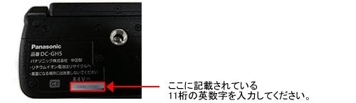 画像: LUMIX Webcam Software   ソフトウェア   お客様サポート    Panasonic