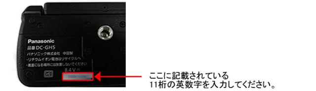 画像: LUMIX Webcam Software | ソフトウェア | お客様サポート |  Panasonic