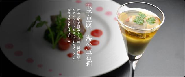 画像: 【公式サイト】伊東遊季亭|伊東温泉~料理と源泉かけ流しが自慢の宿