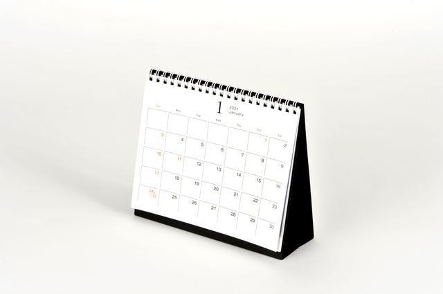 画像2: 各ジャンルのエキスパート写真家による傑作ぞろい! カメラマン2021カレンダー、販売(受注)開始!