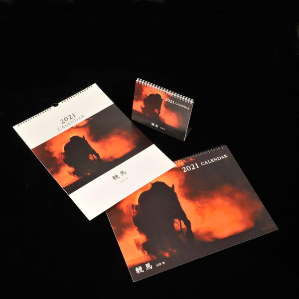 画像: カレンダーはA3ヨコ、A3タテ、卓上の3タイプあります。