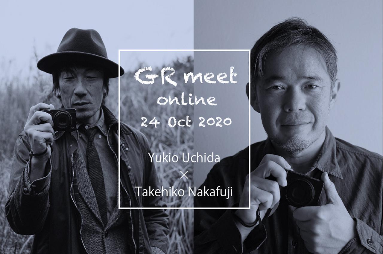画像: GR meet online Vol.2を開催します! (まちゅこ。) | GR official | リコー公式コミュニティサイト