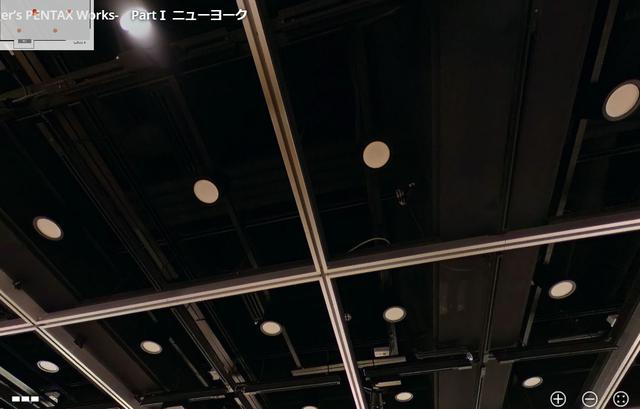 画像: 360°なので、天井もしっかり写っています。ま、見ないだろうけど。