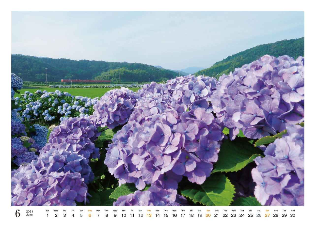 画像7: mm-style.jp