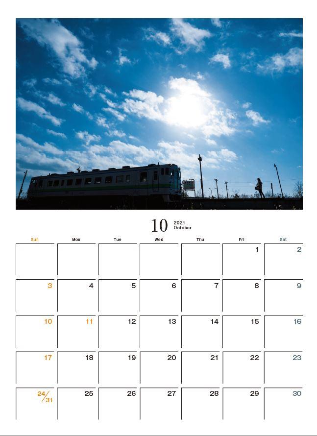画像11: mm-style.jp