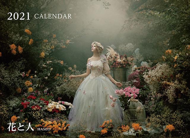 画像: カメラマン 2021カレンダーシリーズ 23 HASEO 「花と人」-モーターマガジン Web Shop