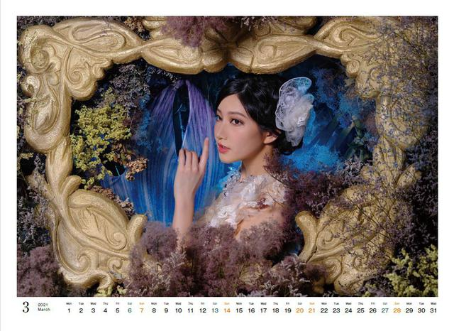 画像4: mm-style.jp