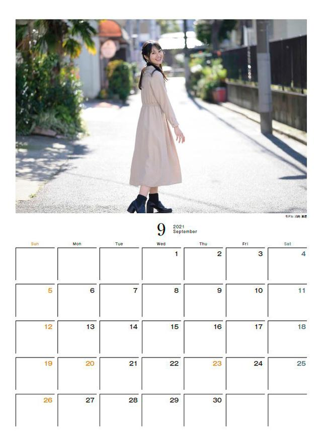 画像9: mm-style.jp